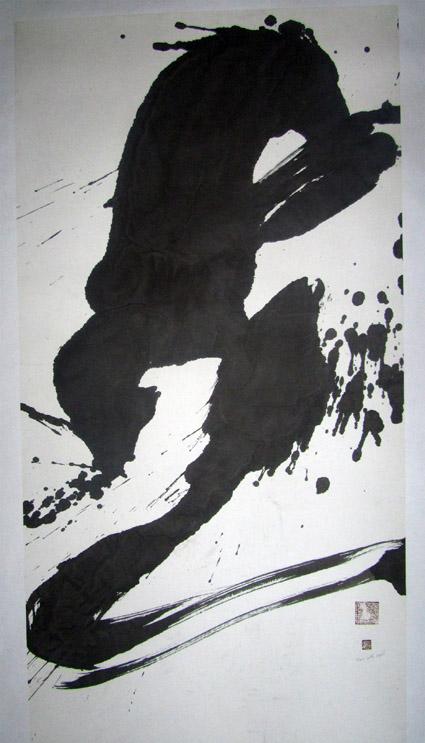 Instant 10 (2011)