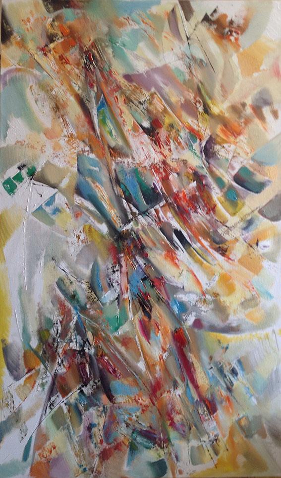 Composition (2007)