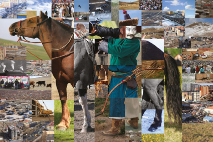 Horseman (2012)