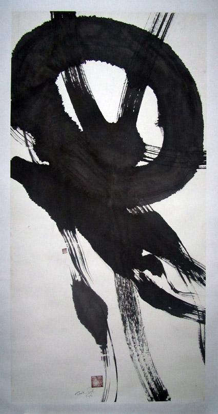 Instant 6 (2011)