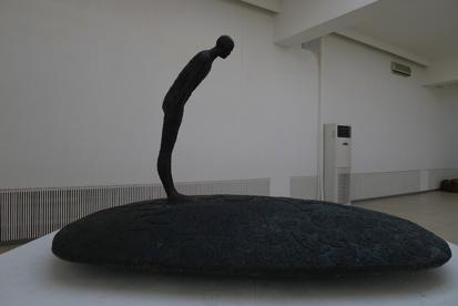 Conciousness (2014)
