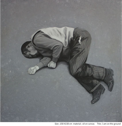 I am on the ground (2010)