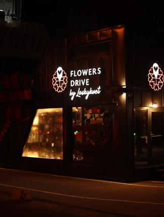Flowers Point Einsteinova
