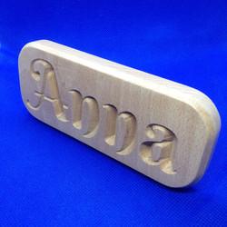 Anna Name plaque