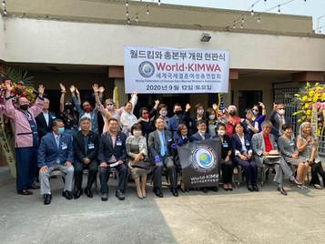 월드킴와(World KIMWA) 차세대 리더십 컨퍼런스와 본부사무실 현판식 개최