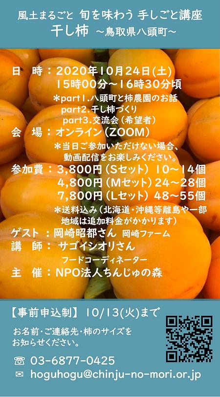 スクリーンショット 2020-09-17 0.53.13.png