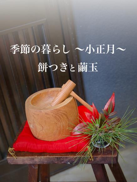 餅つきのコピー.jpg