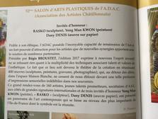 Article Art-Sciences-Lettres.jpg