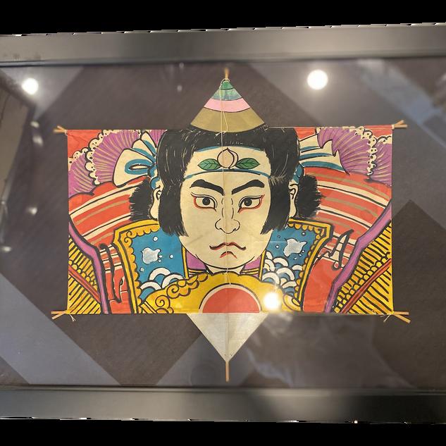 Vintage Japanese kite framed in black