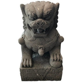 Chinese Stone Foo Guard Dog Garden Ornament