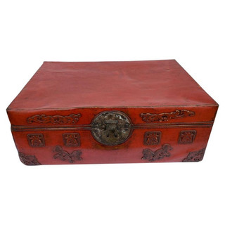 Chinese Red Lacquered Leather Trunk