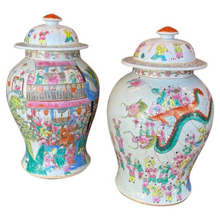 Pair of Antique Chinese Famille Rose General Jars
