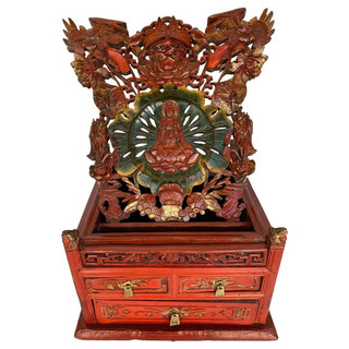 Antique Chinese Make-Up Box
