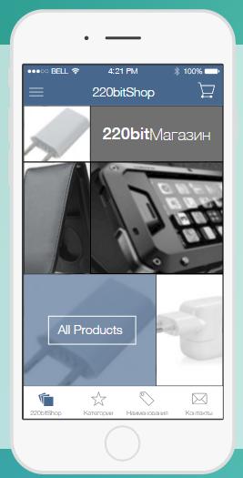 220bitShop