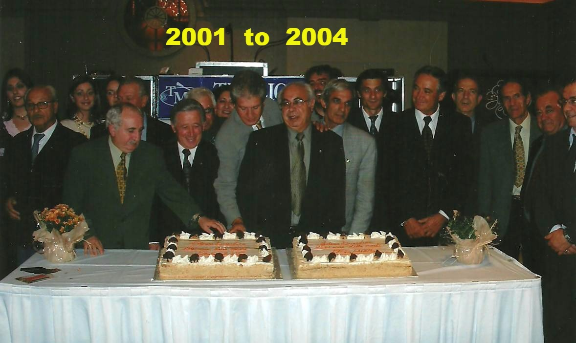 Comitato 2001 to 2004