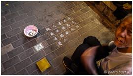 Même les mendiants acceptent les paiements par QR Code