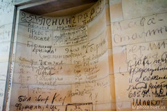 Russian graffitis in the Reichstag