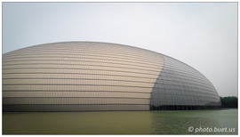The Opera of Beijing