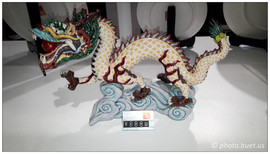 The dragon at 888 yuan