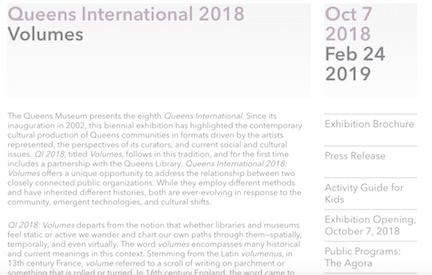 Queens International 2018