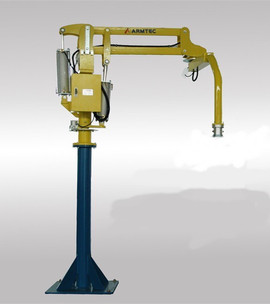 Armtec RA200 (38).JPG