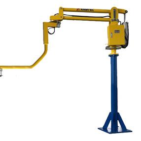 Armtec-RA200L-S-arm.jpg