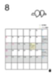 カレンダー8-01.png