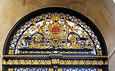 Armes Avignon Calvet.jpg