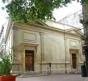 Place Jerusalem synagogue.jpg