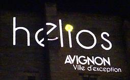 Helios titre.jpg