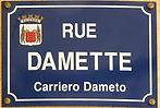 Damette.jpg