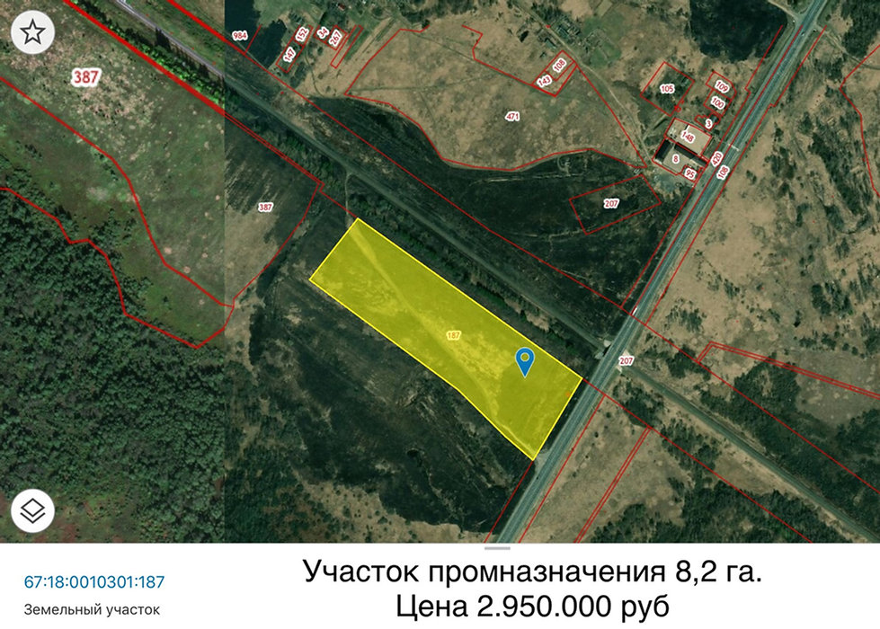 Участок промназначения Смоленский район д. Тишино, Москва-Минск 89516944311
