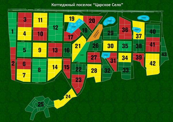 Участок ИЖС Царское село 89516944311 Вад