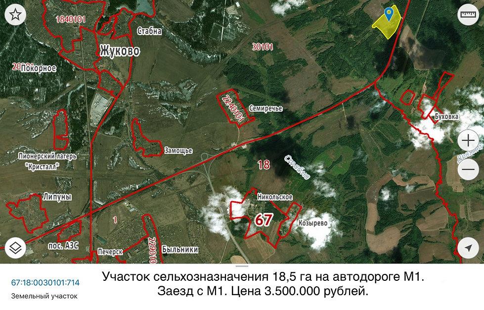 Минка Семиречье сх 1850 сот 3 500 000 _1600.jpg