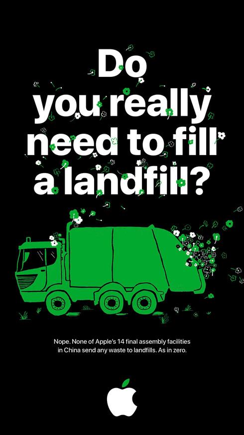 Poster_24x36_Landfill_US-EN_1600_c.jpg