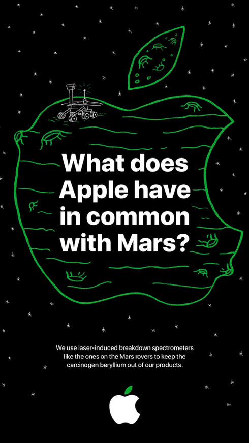 Poster_24x36_Mars_US-EN_1600_c.jpg
