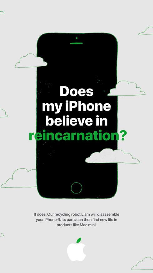 Poster_24x36_Reincarnation_US-EN_1600_c.