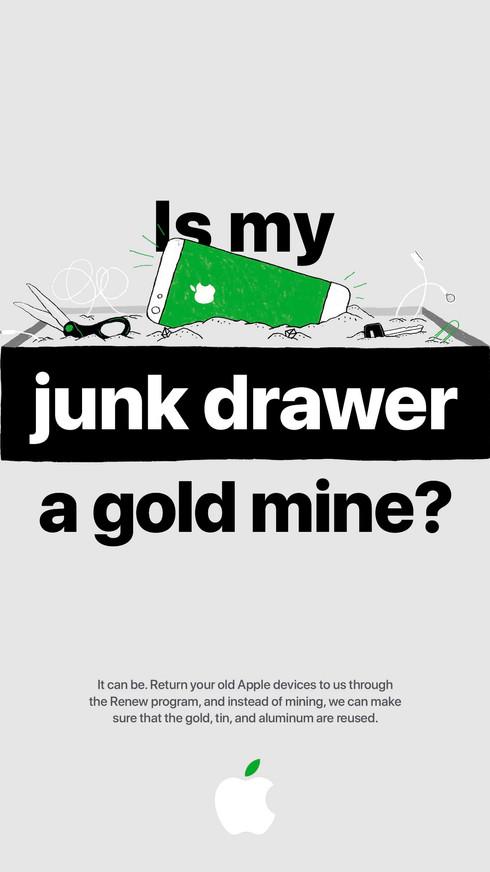 Poster_24x36_JunkDrawer_US-EN_1600_c.jpg