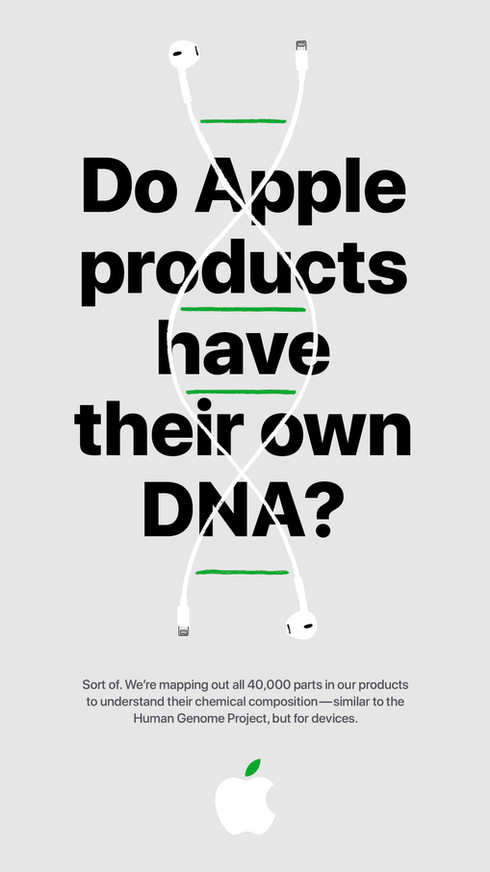 Poster_24x36_DNA_US-EN_1600_c.jpg