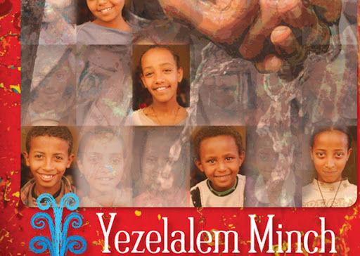 Yezelalem Minch.jpg