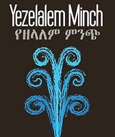 Yezelalem Minch Logo.jpg