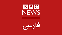 BBCpersian.png