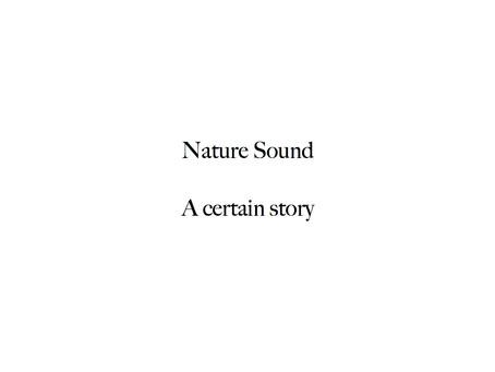 音の思い出を創作します / Making memories with sound