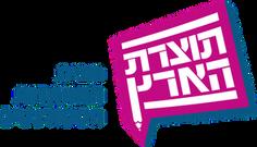 tozeret-logo.png