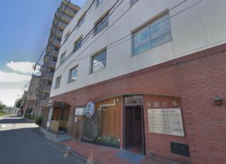 2020/10/15「感謝」 加圧トレーニングなら加圧スタジオHIWALANI eluaです! 小田急線・町田駅東口より徒歩3分です。