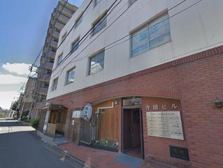 2020/11/26 「寒くなります」   加圧トレーニングなら加圧スタジオHIWALANI eluaです! 小田急線・町田駅東口より徒歩3分です。