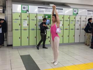 2020/01/22「ボーダーどこ」 加圧トレーニングなら加圧スタジオHIWALANI eluaです! 小田急線・町田駅東口より徒歩3分です。