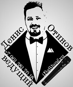 Логотип ведущего Дениса Отинова