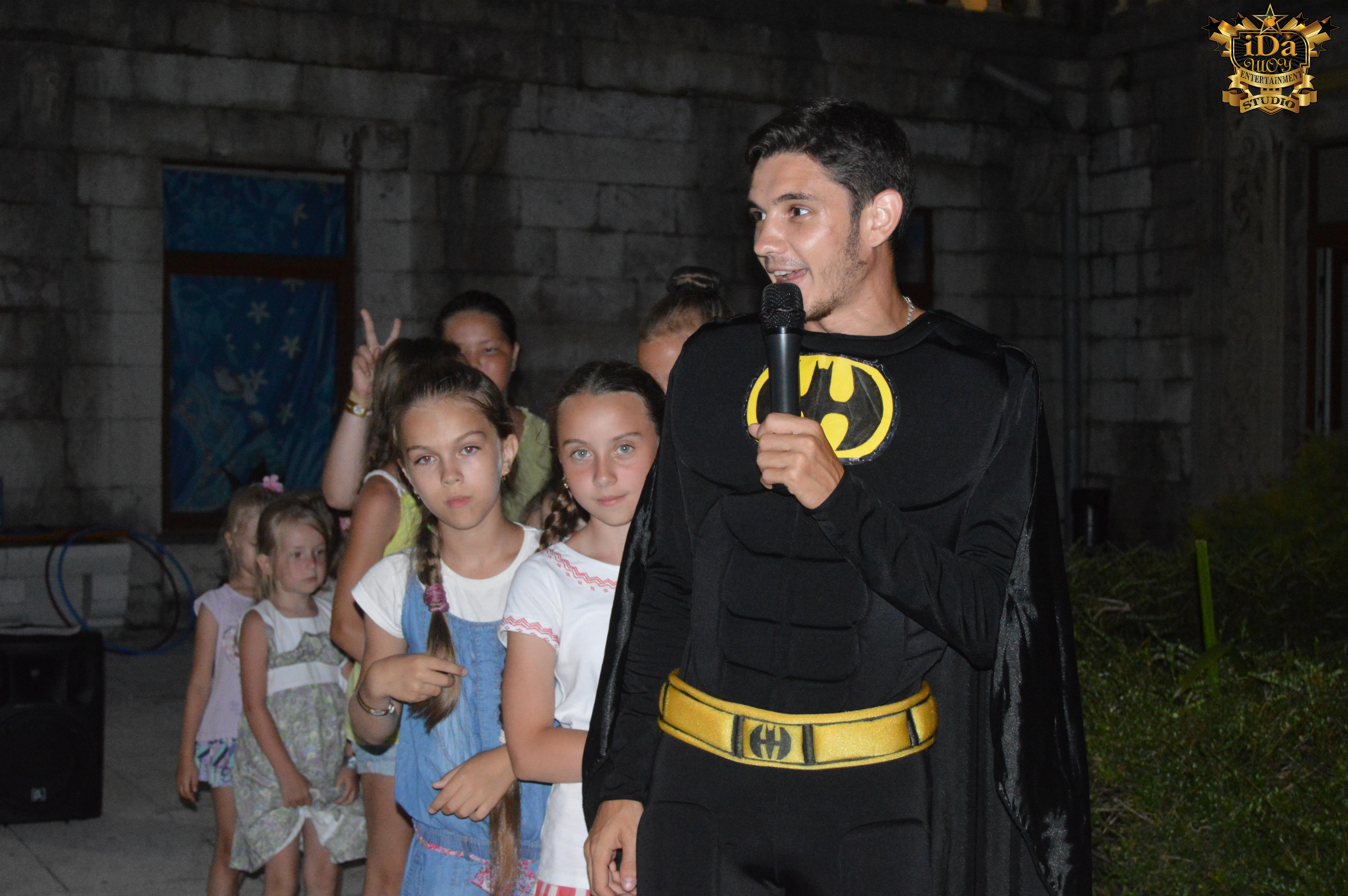 Милый Бэтмен