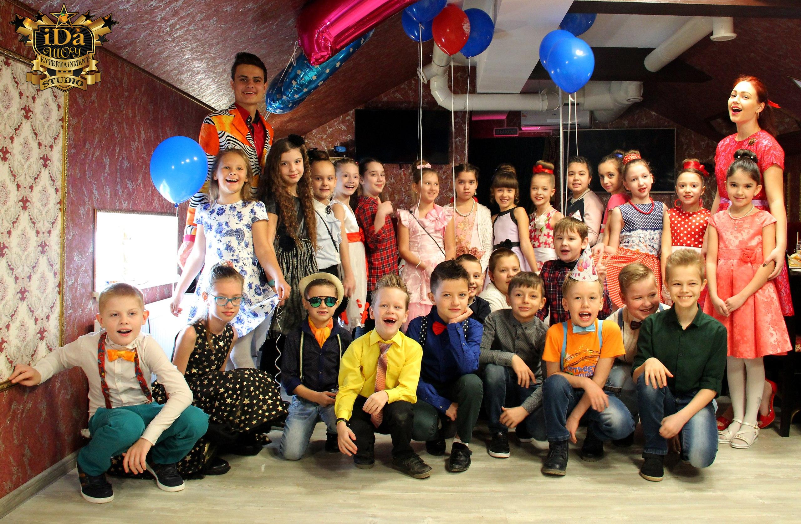 Детская вечеринка Стиляги